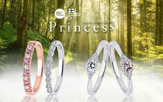 Upeat Princess timanttisormus uutuudet ovat täällä! Tutustu ja osta! >>